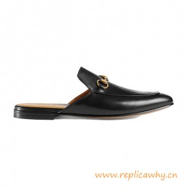 Original Design Black Leather Men's Horsebit Slipper