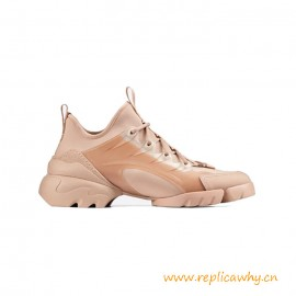 Top Quality D-Connect Sneaker Rubber Sole with Star