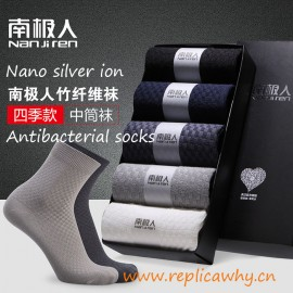 NanJiren Antibacterial Deodorant Bamboo Fiber Socks for Men